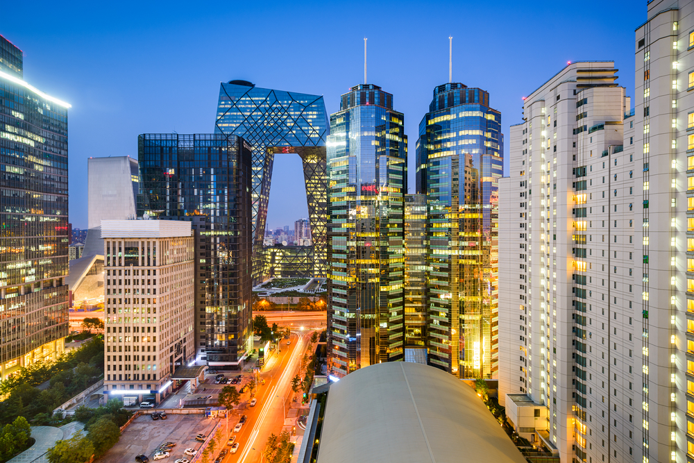 Beijing, China Central Business District cityscape.-1